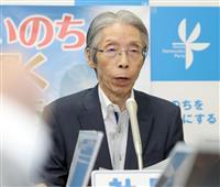 「河井氏は議員辞職を」 社民、又市党首 政権には総辞職求める