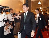 相次ぐ閣僚辞任・失言 岸田政調会長「緊張感持って責任果たす」