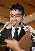 河井克行法相辞任 後任は森雅子氏 菅原氏に続く辞任ドミノ