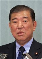 石破氏が英語民間試験延期に言及 岸田氏らと会合