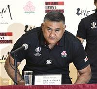 【ラグビーW杯】最優秀チーム候補に日本 ジョセフ氏最優秀監督候補
