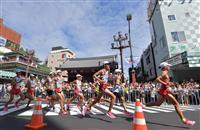 男女マラソン同日開催を検討 国際陸連が各国に意向調査