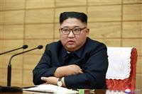 北朝鮮が飛翔体2発発射、今年12回目…米韓ゆさぶり