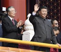 中国、経済政策より政治重視 目立つ締め付け強化