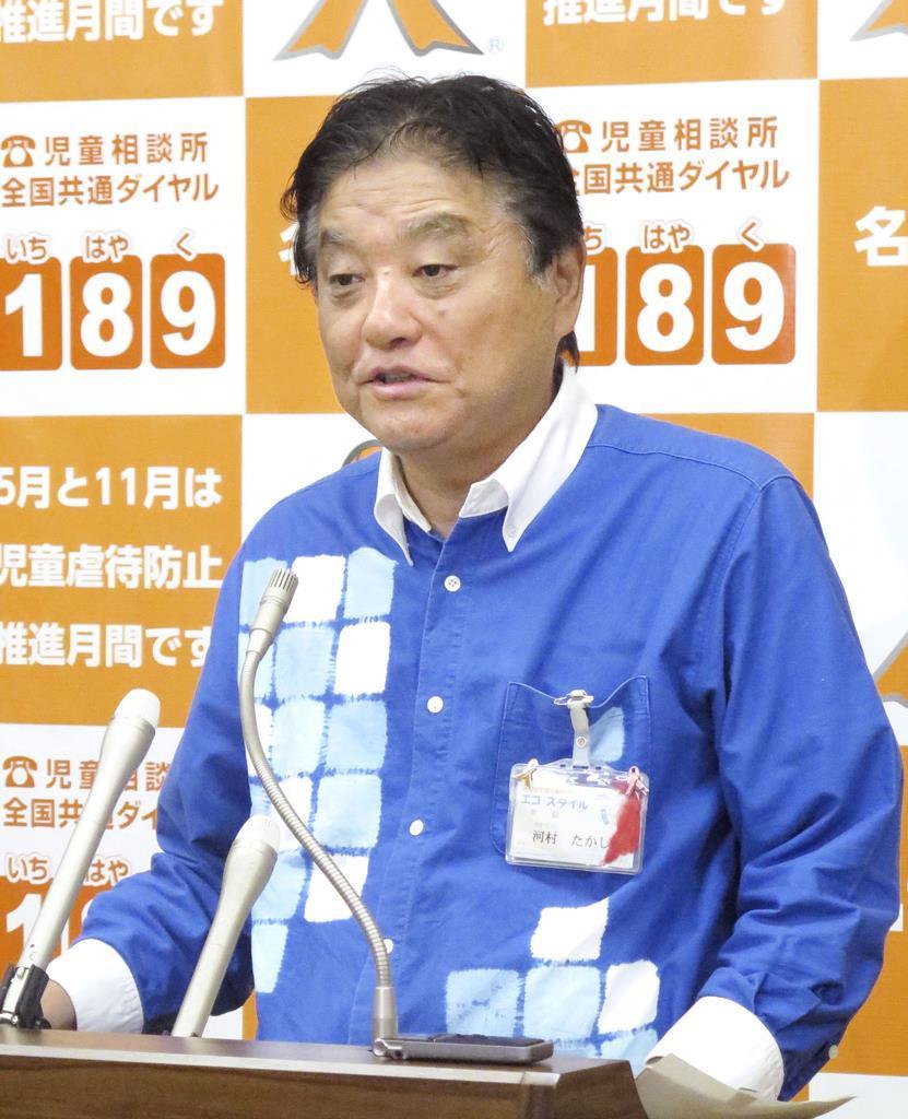 河村氏「事実認識異なる」 不自由展抗議で知事非難 - 産経ニュース