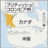 カナダ高校卒業資格可能 大阪学芸高にBC州の海外校
