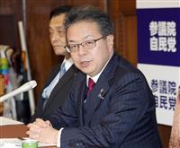自民・世耕氏「説明が何より重要」 河井参院議員の公選法違反疑惑