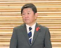 茂木外相「いいことだ」 日韓両議連の総会開催に