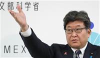 英語試験延期で自民に賛否 「身の丈」発言の萩生田氏に怒りの声も