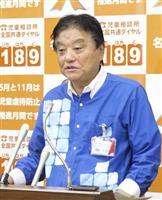 河村氏「事実認識異なる」 不自由展抗議で知事非難
