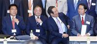 日韓議連、慰安婦触れず 関係維持優先