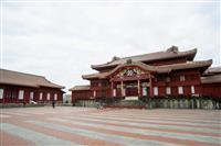 政府、首里城再建へ閣僚会議 来週にも初会合