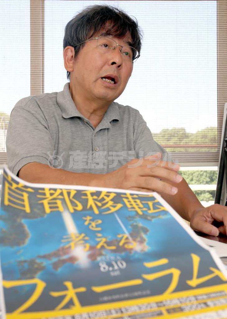 関東大震災 予言