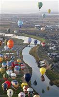 秋空にふわり熱気球 佐賀で国際フェスタ開幕