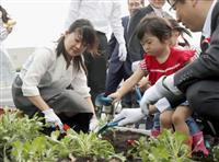 命の教訓、花がつなぐ 熊本地震遺族、病院に苗植える