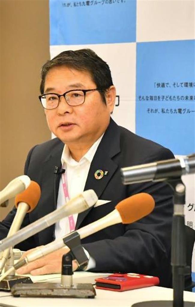 中間決算を発表する九州電力の池辺和弘社長