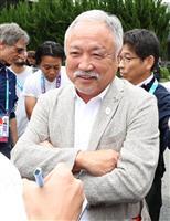 日本、24年以降参加要望 ラグビー南半球4カ国対抗