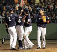 日本、強化試合でカナダに快勝 プレミア12が3日開幕