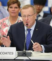 「IOCもつらい」札幌開催決定でコーツ委員長