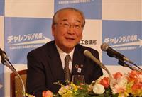 「2万社で支援」札幌商議所会頭 マラソン・競歩開催