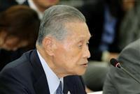 森会長「スタート、ゴール地点は12月のIOC理事会で」