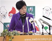 マラソン札幌開催「合意なき決定」の内幕 森会長に迫った小池知事