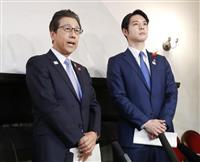 「重い決定だ」札幌市長 マラソン・競歩札幌開催決定