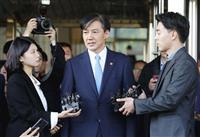 韓国検察、前法相弟を逮捕 背任容疑など