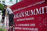 「南シナ海」中国主導の可能性 2日からASEAN首脳会議