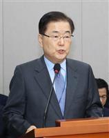 協定延長は「日本次第」 GSOMIAで韓国高官