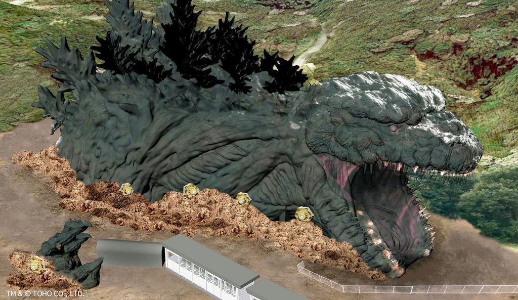 「ゴジラ」のアトラクションの完成イメージ図