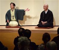 大阪・ミナミの小劇場「トリイホール」が来年3月で閉館
