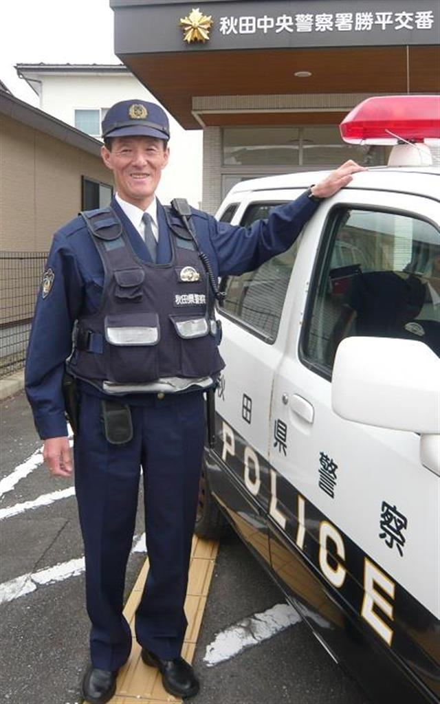 秋田県民の警察官 渡辺巡査部長と伊藤警部補を選出 地域や捜査で貢献し ...