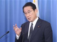 自民・岸田政調会長「政治の停滞回避を」 相次ぐ閣僚辞任で注文