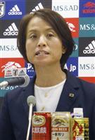 なでしこ、11月10日に南ア戦 高倉監督、ラグビー日本代表から刺激「気持ちのこもった試…