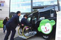 車いすで手軽にタクシーを 福岡市、スロープ付き車両に補助
