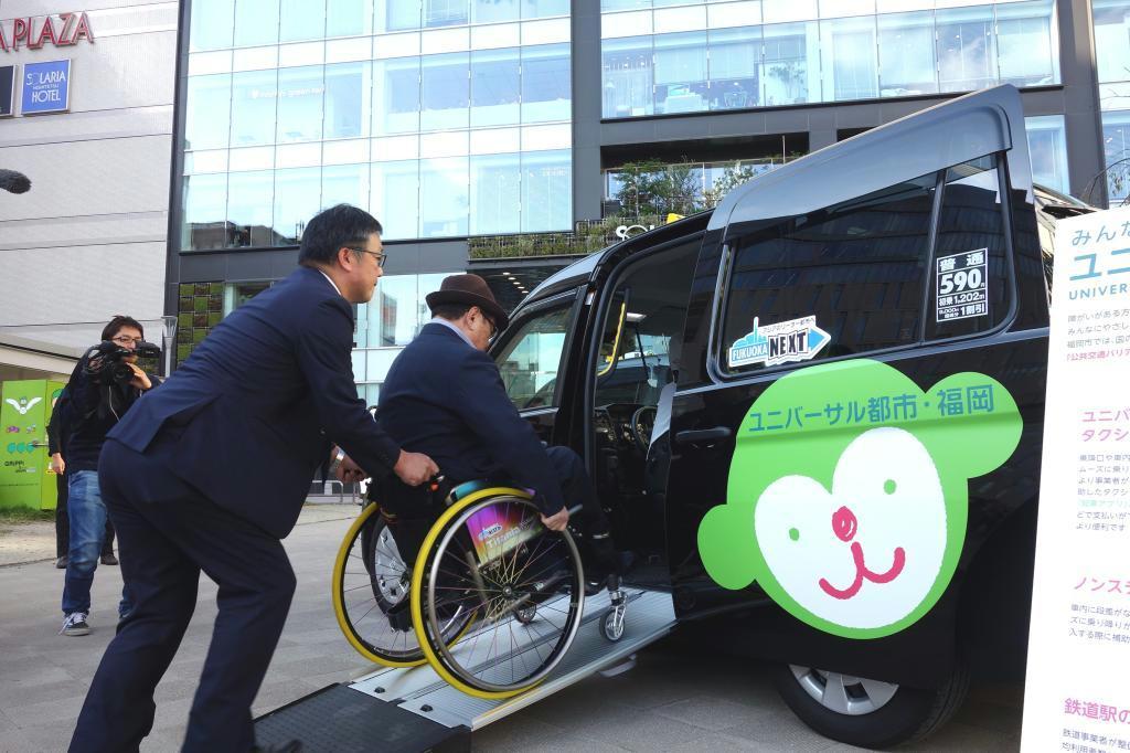 福岡市の補助制度を活用して導入された車いすのまま乗れるタクシー