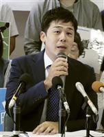 立民・国民県連が松本氏推薦 高知県知事選