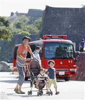 首里城火災 修学旅行ルート変更も 8割行程組み入れ
