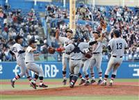 慶大が3季ぶりV 東京六大学野球