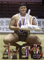 中村が29年ぶり1年生横綱 全国学生相撲選手権