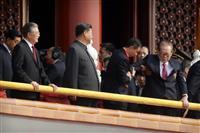 中国の気になる線引き 三塚聖平