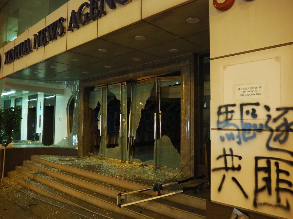 2日、デモ隊に襲撃された湾仔の新華社香港支社(藤本欣也撮影)