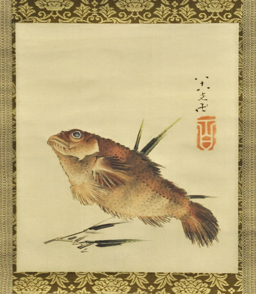 葛飾北斎が晩年に描いた肉筆画「藻魚図」=2日、京都市