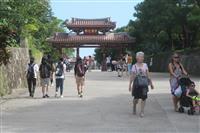 【首里城火災】首里城、火災後初めての連休 客足衰えぬも観光バスは激減