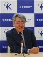秋の叙勲 瑞宝中綬章 歌人・京都大学名誉教授、永田和宏さん(72) 歌と科学を両立「面…