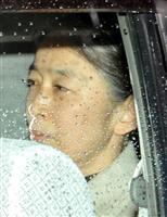 【話の肖像画】元厚生労働事務次官・村木厚子(63)(7)公正で合理的な司法制度に