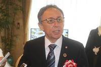 首里城復元費、振興予算と別なら「県民安心」 玉城沖縄知事