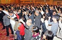 茨城・土浦市長選、現新の争い 自民は分裂選挙
