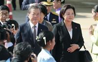 日韓、防衛相会談開催へ GSOMIA問題協議